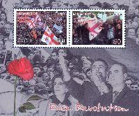 Революция роз, блок из 2м; 50т х 2