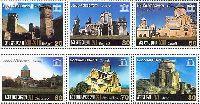 Памятники архитектуры под эгидой ЮНЕСКО, 6м; 20, 30, 50, 60, 70, 80т