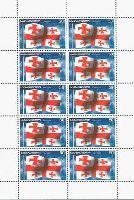 Национальный Флаг Грузии, М/Л из 10м; 50т x 10