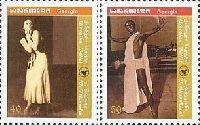Грузинский балет, 2м; 40, 50т