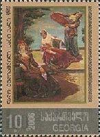 Надпечатка нового номинала на № 003 (Картина Л.Гудиашвили), 1м; 10т