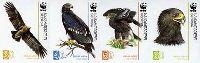 WWF, Орлы, 4м беззубцовые; 30, 40, 50, 60т