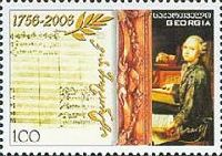 Музыка. Вольфганг Амадей Моцарт, 1м; 1.0 Лари
