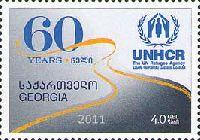 60-летие Агентства ООН по делам беженцев, 1м; 4.0 Л