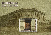 Двери в Старый Тбилиси, блок; 3.0 Л