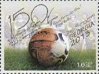 150-летие футбола, 1м; 1.0 Л