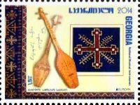 ЕВРОПА'14, 1м; 1.50 Л