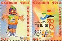 Европейский Юношеский Олимпийский фестиваль, Тбилиси'15, 2м; 2.0 Л x 2