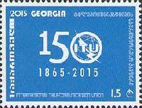 Международный союз электросвязи, 1м; 1.50 Л