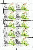 ЕВРОПА'16, М/Л из 10м; 2.90 Л x 10