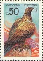 Фауна, Беркут, 1м; 0.50 руб