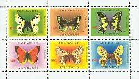 Фауна, Бабочки, М/Л из 6м; 600т x 6