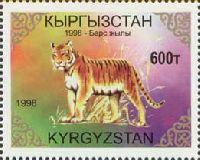 Год Тигра, 1м; 600т