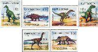 Доисторические животные, 6м; 10 С х 6