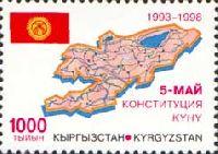 Конституция Киргизстана, 1м; 1000т