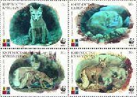 WWF, Лисицы, 4м в квартблоке с голограммами; 10 С х 2, 30, 50 C
