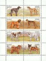 Фауна, Собаки, М/Л из 8м; 3, 6, 6, 10, 15, 15, 20, 25 C