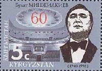 Певец Булат Минжилкиев, 1м; 5 С