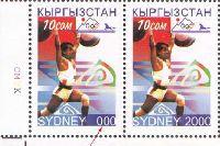 """ОИ в Сиднее'2000, ОШИБКA """"Sydney  000"""", 1м; 10 C"""