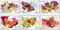 Фауна, Бабочки, 6м; 3 С x 6