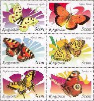 Фауна, Бабочки, 6м в вертикальной полоске; 3 С x 6