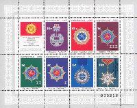 Ордена Киргизстана, М/Л из 7м и купона; 36, 48т, 1, 2, 3, 6, 10 C