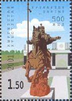 Герой народного эпоса батыр Курманбек, 1м; 1.50 С