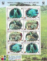 40 лет WWF, Надпечатки на № 063 (WWF, Лисицы, Фил. выставка IBRA), М/Л из 8м с голограммами; 25 C x 4, 30, 50 C x 2