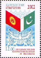 10-летие дипломатических Киргизско-Пакистанских отношений, 1м; 12 С