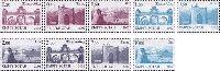 Стандарты, Региональные центры Киргизстана, 9м; 0.20, 0.50, 0.60, 1.0, 2.0, 3.0, 7.0, 10.0 C