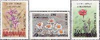 Надпечатки новых номиналов на № 018 (Цветы, 1, 3, 10т), перевернутые, 3м; 1.50, 3.60, 7.0 С