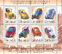 Автомобили, M/Л из 8м; 3.60, 10.0, 15.0, 25.0 С x 2