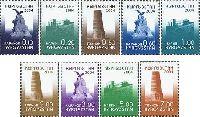 Стандарты, Региональные центры Киргизстана, 9м; 0.10, 0.20, 0.50, 0.60, 1.0, 2.0, 3.0, 5.0, 7.0 C