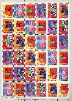 Музей искусств Киргизстана, лист из 6 серий; 2.0, 3.60, 7.0, 12.0, 15.0, 20.0 C x 6