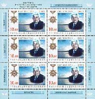 Герой Киргизстана Т.Сыдыкбеков, М/Л из 6м; 10 C