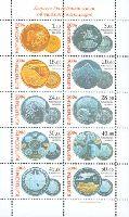Юбилейные монеты Киргизстана, М/Л из 10м; 1.50, 3, 16, 20, 24, 28, 30, 40, 45, 50 C