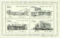Архитектура Бишкека, блок из 4м; 12.0 C х 4