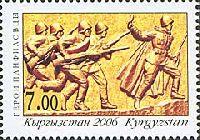65 лет битвы за Москву, 1м; 7.0 С
