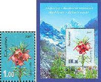 Флора, Горный цветок, 1м + блок; 1.0, 100.0 C