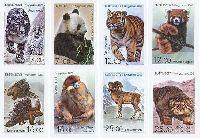 Фауна, Звери Азии, 8м беззубцовые; 7.0, 12.0, 16.0, 25.0 C x 2