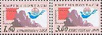Почта Киргизстанa, 2м, 1.0, 3.0 С