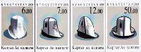 Национальные головные уборы, 4м беззубцовые; 6.0, 7.0, 12.0, 50.0 C