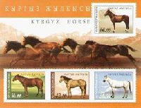 Фауна. Лошади Киргизии, блок из 4м; 16, 42, 50, 60 С