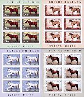 Фауна. Лошади Киргизии, беззубцовые, 4 М/Л из 6 серий