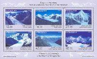 Ледники Кыргызстана, блок из 6м; 12, 16, 21, 28, 45, 60 С