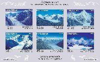 Ледники Кыргызстана, беззубовый блок из 6м; 12, 16, 21, 28, 45, 60 С