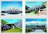 Железные дороги Киргизии, 4м; 16, 42, 50, 60 С