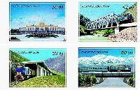Железные дороги Киргизии, беззубцовые, 4м; 16, 42, 50, 60 С