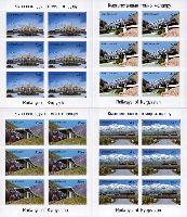 Железные дороги Киргизии, беззубцовые, 4 М/Л из 6 серий