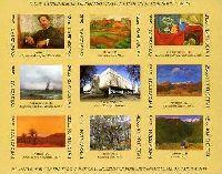 Национальный художественный музей Киргизстана, беззубцовый, М/Л из 8м и купона; 12, 16, 21, 24, 28, 30, 42, 45 С